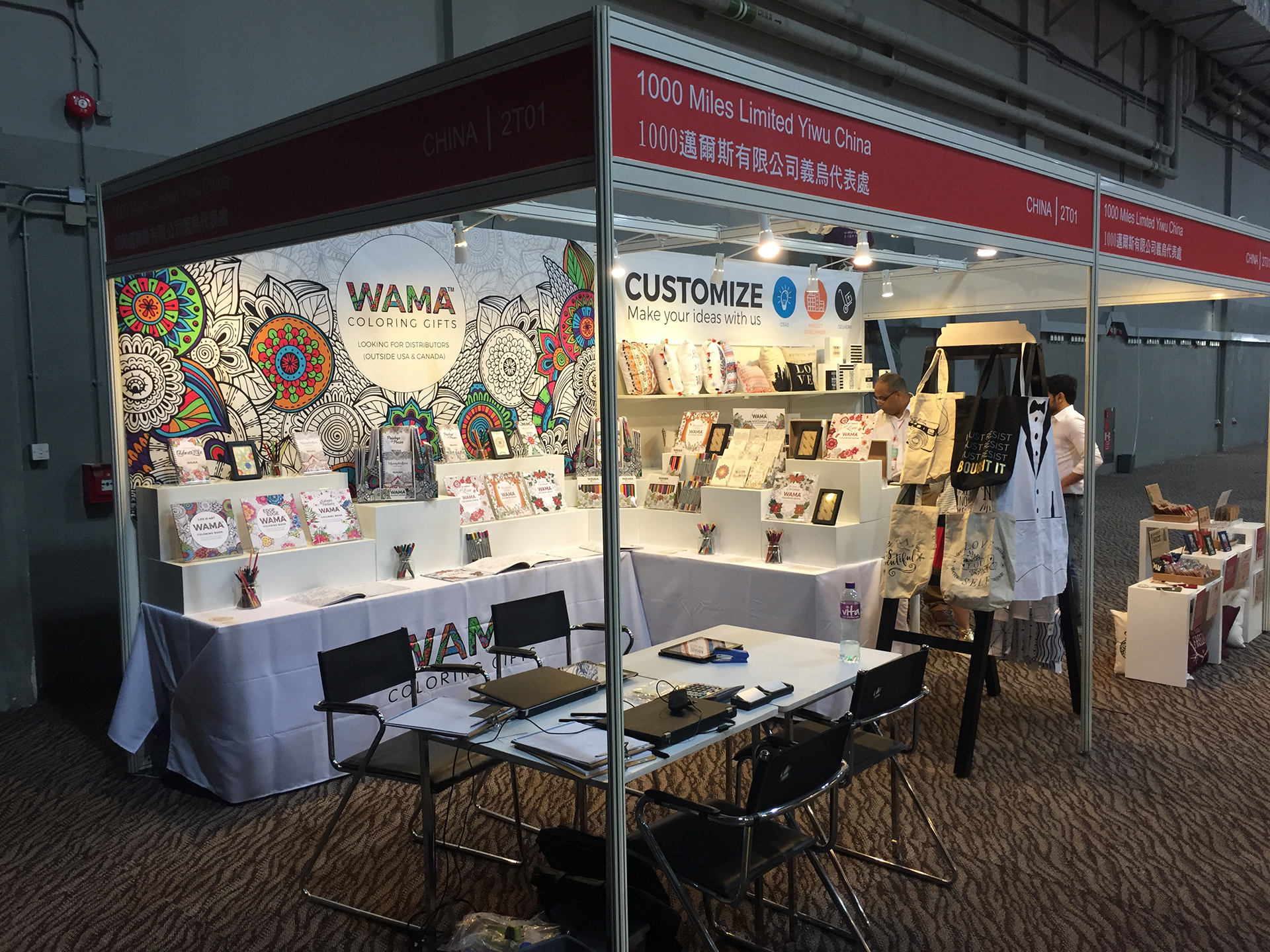 1000 Miles trade show, featuring WAMA coloring books