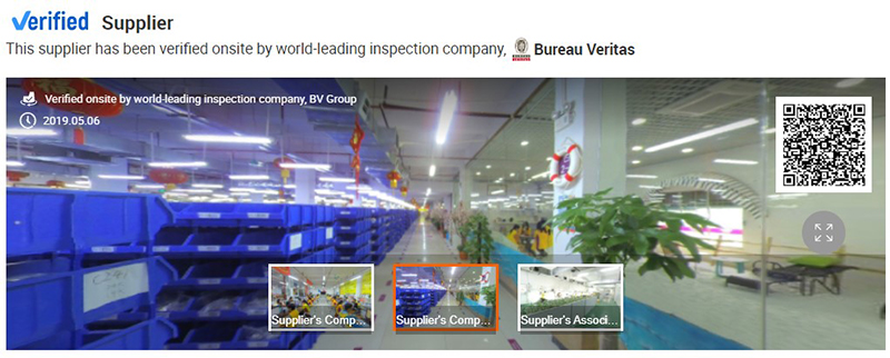 Verified supplier website